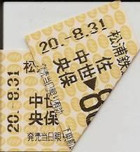 200831_mat_w