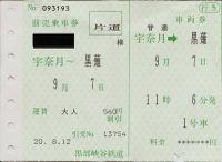 200907_kur