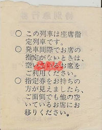 R021121_oda_sagami_yuen2