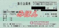 R190727_jrh_dmv11