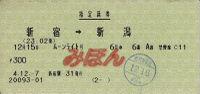 R041215_jre_ml