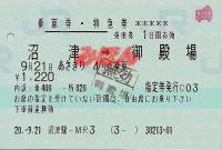 R200921_jrc_asagiri41