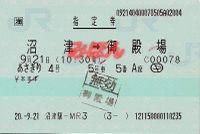 R200921_jrc_asagiri42