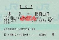 R201015_jrq_kamome27