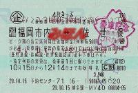 R201015_jrq_sasebo42_201015