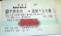 R201026_jrw_odarenraku_2