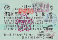 R201015_jrq_sasebo43_201019