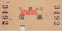 R201116_ohm_shigarawkirenraku2