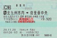 R201123_jrq_matsuurarenraku