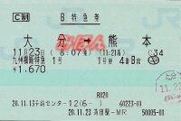 R201123_jrq_qshuodan1