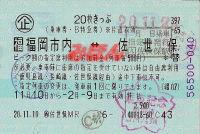 R201124_jrq_sasebo2007
