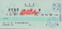 R210104_izq_odoriko101
