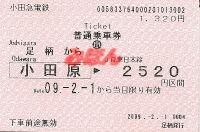 210201_oda_jre_kofu