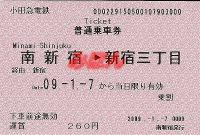R210107_oda_met_shinjuku3