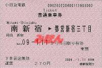 R210111_oda_toe_shinjuku3