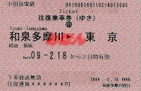 R210218_oda_jre_tokyo_1