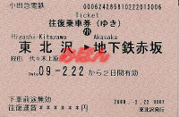 R210222_oda_met_akasaka_1