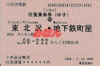 R210222_oda_met_machiya_1