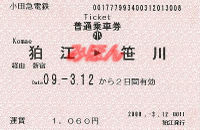 R090312_oda_jre_sasagawa