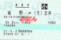 R210503_jrq_kit_shii