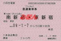 R210107_oda_met_higashishinjuku