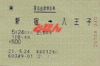 R210524_jre_bltd_shahatsu