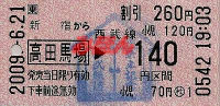 R210621_jre_sei_noriwarioda