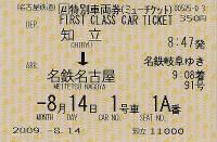 210814_mei_myu