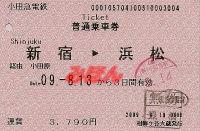 R210813_oda_jrc_hamamatsu2