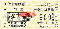 R210814_mei_kin_renraku