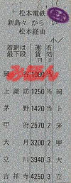 R210816_mat_jre_junkatai1_3