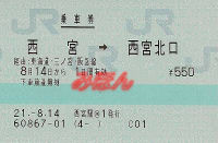 R210814_jrw_haq_sannomiyarenraku