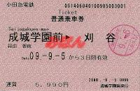 R210905_oda_jrc_kariya2