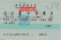 R210906_jrc_nozomi114_kintetsumr32