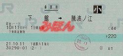 R211011_kan_mars