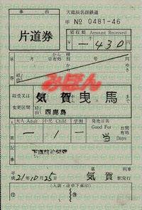 R211025_thr_ent_kiga_hikuma_hojuu_1