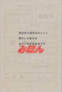 R211025_thr_ent_kiga_hikuma_hojuu_2