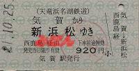 R211025_thr_ent_renraku_1