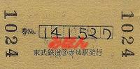 R211011_tob_ryoumou34_jom2
