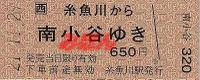 R211129_jrw_itoigawa_1