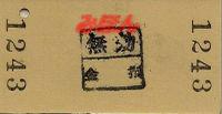 R211025_thr_kanasashi_kiga_2