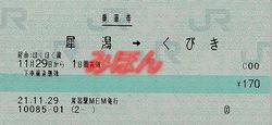 R211129_hok_saikata_mars