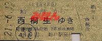 R211011_jom_kasukawa_nishikiryu_210