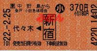 R220225_jre_oda_jre_nakanoshima370