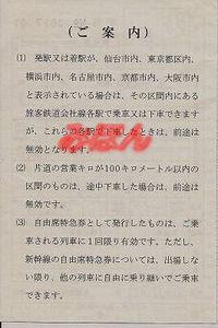 R211129_hok_tokuho_shuppo_2