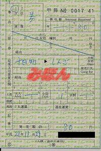R211129_hok_tokuho_shuppo_1