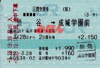 R220328_jrc_oda_renraku_kuhen