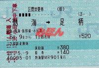 R220509_jrc_oda_kuhen_gesha