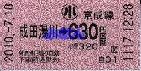 R220718_kes_yukawa630_2build