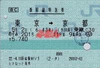 R220502_jrc_nozomi201_1_2
